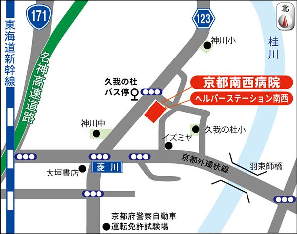 京都南西病院地図