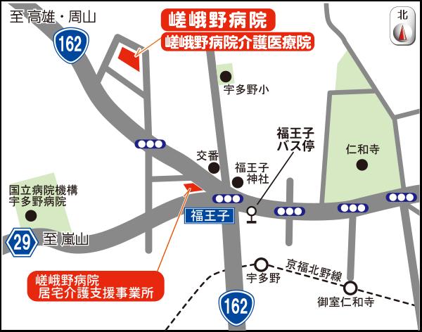 嵯峨野地図